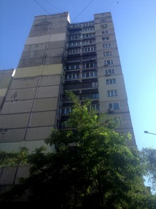 Квартира Черновола Вячеслава, 14, Киев, Z-432001 - Фото