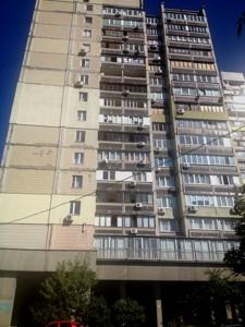 Квартира D-36740, Черновола Вячеслава, 14, Киев - Фото 2