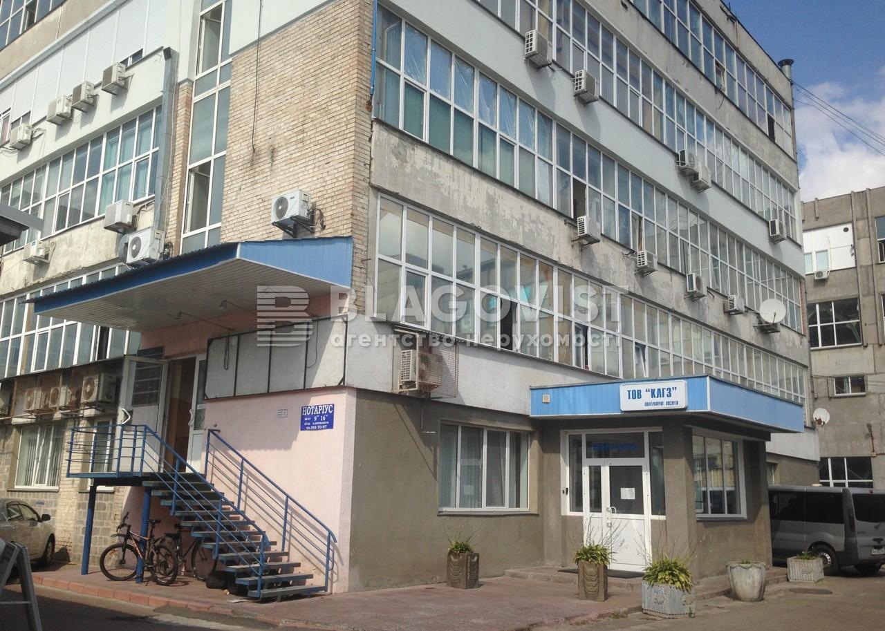 Торгові площі, A-106491, Сосніних Сім'ї, Київ - Фото 1