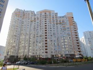 Квартира Гмыри Бориса, 2, Киев, P-16044 - Фото