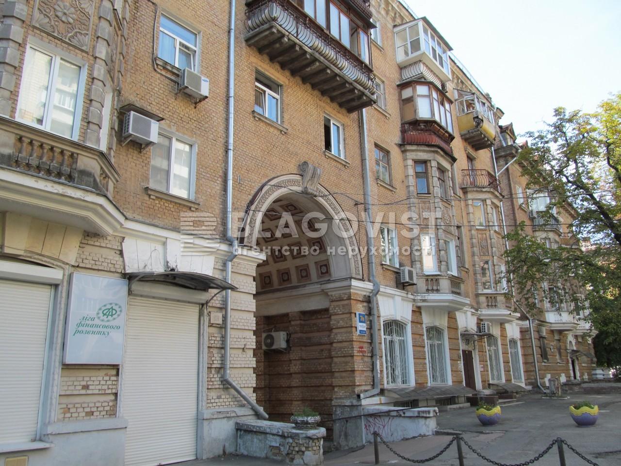 Квартира A-110948, Никольско-Ботаническая, 7/9, Киев - Фото 1