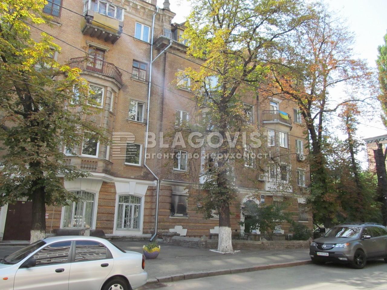 Квартира A-110948, Никольско-Ботаническая, 7/9, Киев - Фото 2