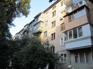 Квартира Гавела Вацлава бульв. (Лепсе Івана), 79а, Київ, H-46724 - Фото1