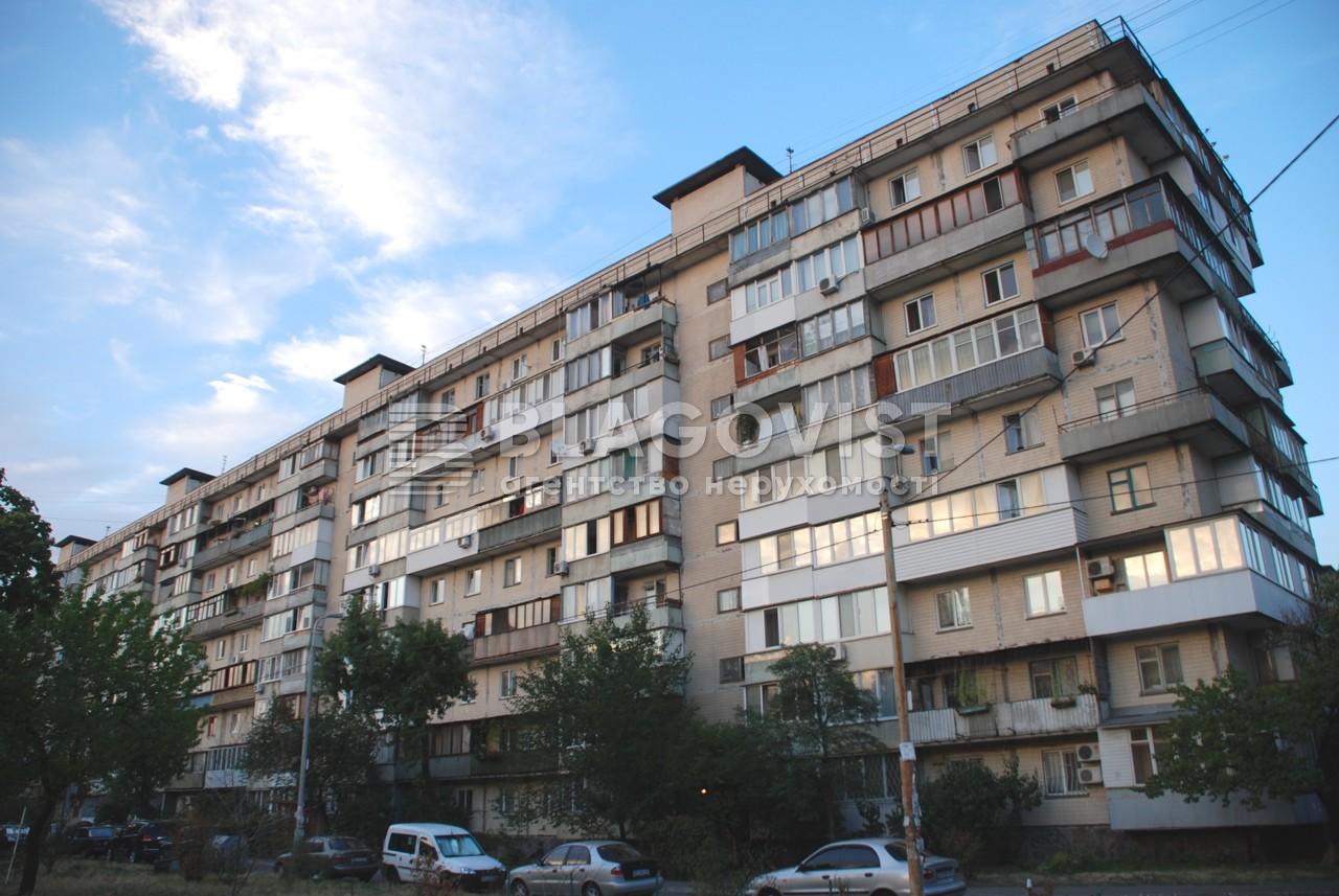 Квартира D-26090, Оболонский просп., 7, Киев - Фото 1