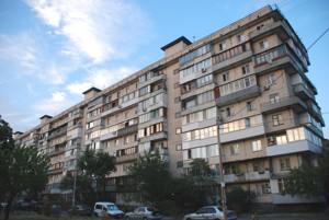 Apartment Obolonskyi avenue, 7, Kyiv, R-35218 - Photo