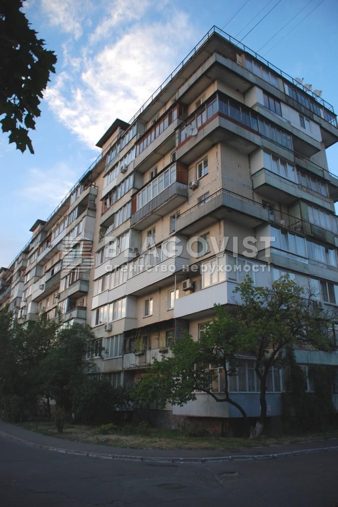 Квартира D-26090, Оболонский просп., 7, Киев - Фото 2