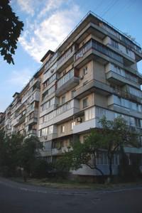 Квартира Оболонський просп., 7, Київ, Z-148211 - Фото3