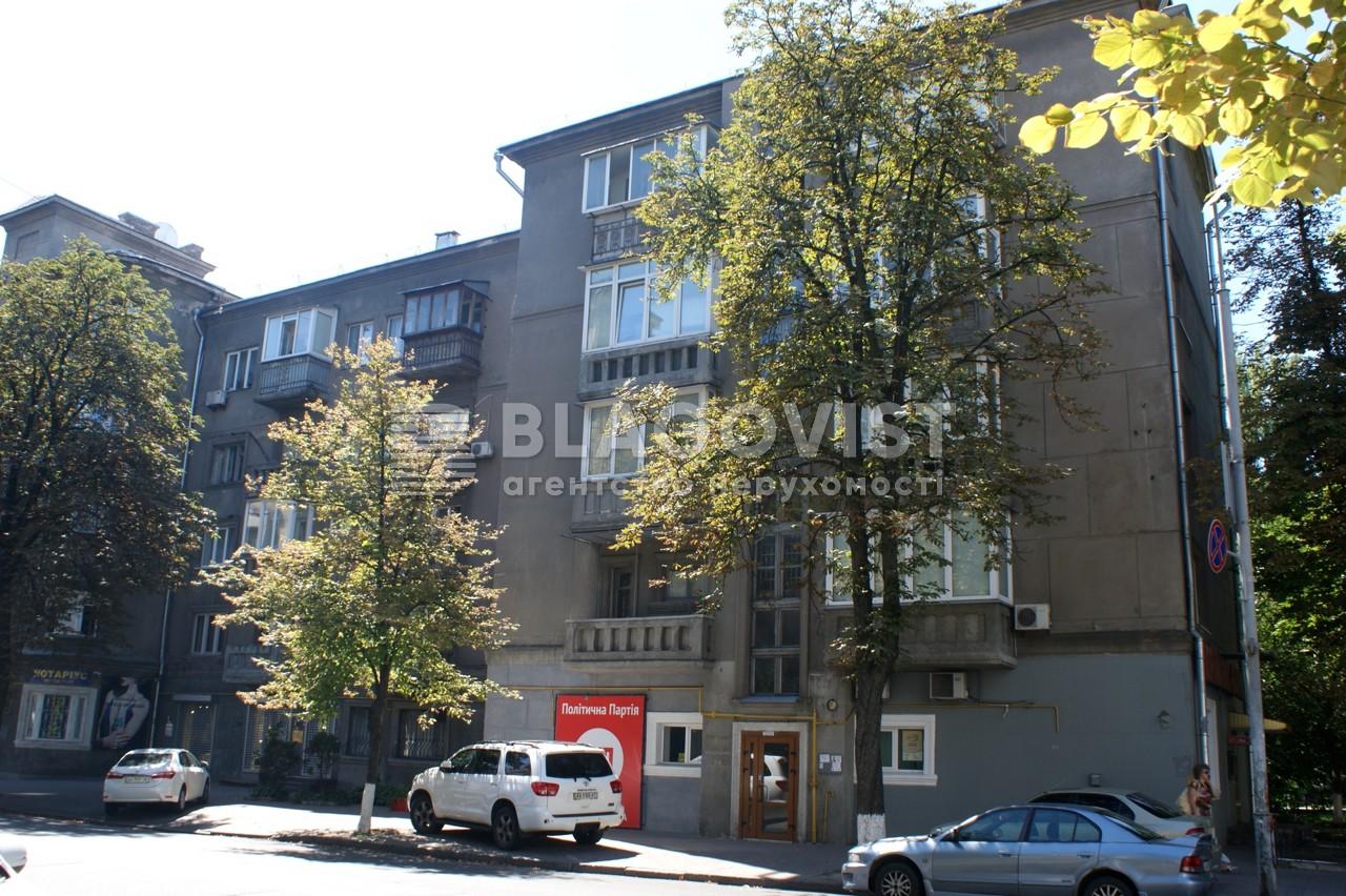 Офіс, F-18679, Інститутська, Київ - Фото 2