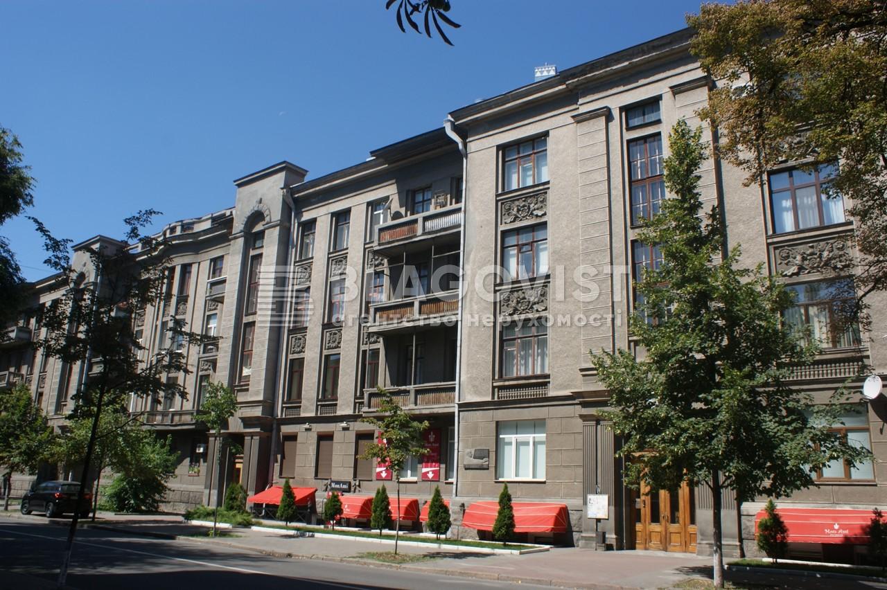 Офис, A-107415, Шелковичная, Киев - Фото 2