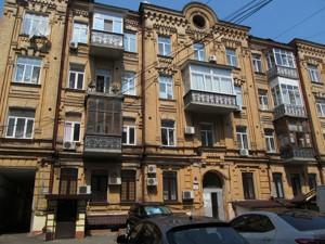 Офис, Саксаганского, Киев, F-26444 - Фото1