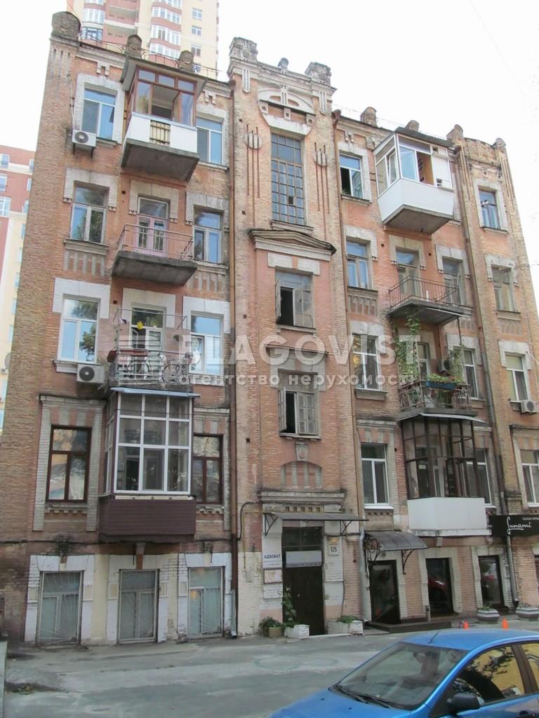 Квартира P-28074, Саксаганського, 125, Київ - Фото 1