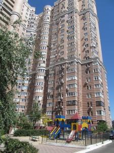 Квартира Голосеевская, 13, Киев, Z-499042 - Фото 4