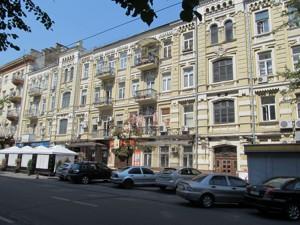 Квартира Шота Руставели, 12, Киев, R-34463 - Фото2