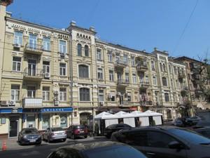 Квартира Шота Руставели, 12, Киев, R-34463 - Фото3