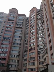 Офис, Лебедева-Кумача, Киев, Z-1046910 - Фото 11