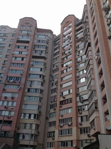 Office, Lebedieva-Kumacha, Kyiv, Z-545964 - Photo 11