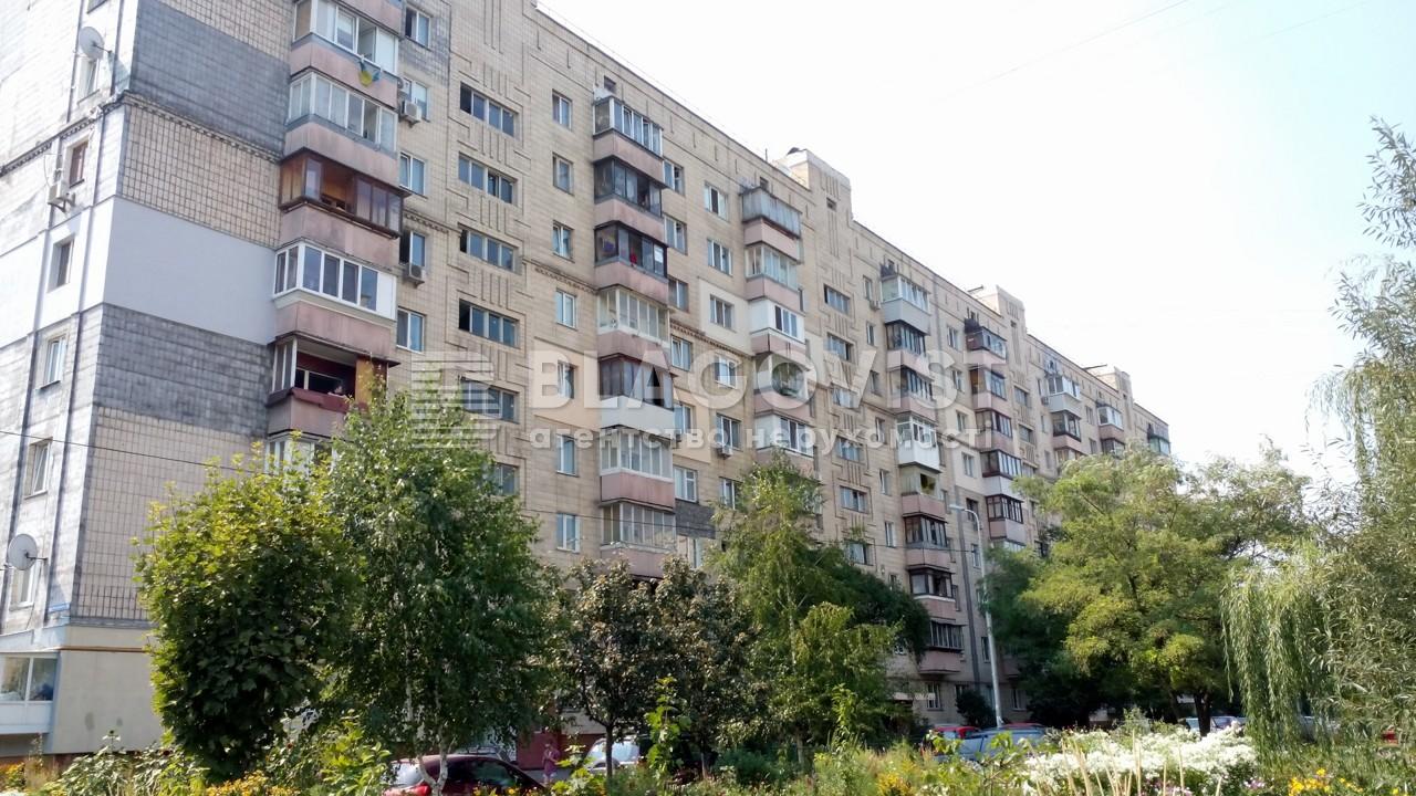 Нежитлове приміщення, F-41393, Вишгородська, Київ - Фото 1