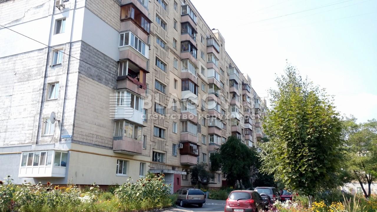 Нежитлове приміщення, F-41393, Вишгородська, Київ - Фото 2