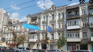 Квартира Саксаганського, 106, Київ, Z-732161 - Фото1