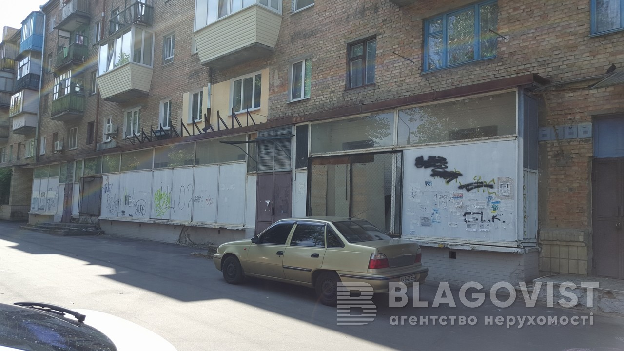 Магазин, Z-662900, Волгоградська, Київ - Фото 2