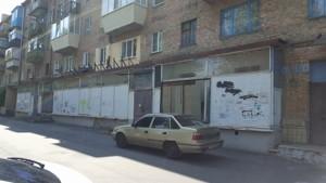 Магазин, Z-662900, Волгоградская, Киев - Фото 2