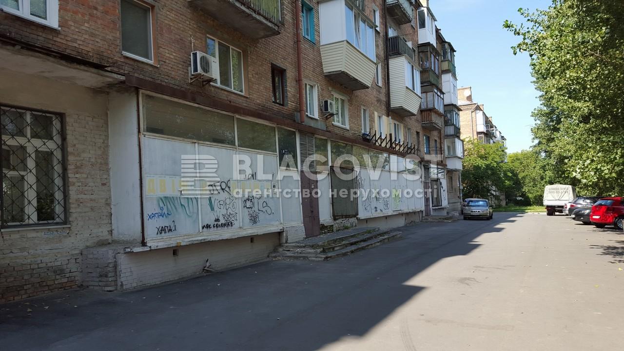 Магазин, Z-662900, Волгоградская, Киев - Фото 3