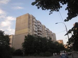 Apartment Radhospna (Stusa Vasylia), 26, Kyiv, Z-494241 - Photo