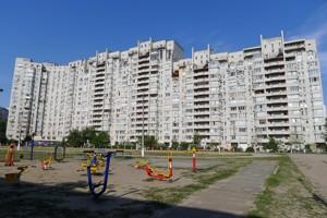 Квартира Княжий Затон, 11, Киев, Z-460975 - Фото1