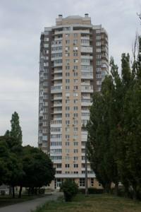 Квартира M-38657, Ушинського, 14б, Київ - Фото 2