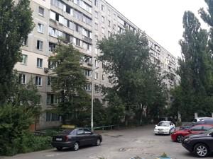 Квартира Бойченко Александра, 16, Киев, M-38381 - Фото1
