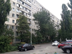 Квартира Бойченко Александра, 16, Киев, Z-597384 - Фото