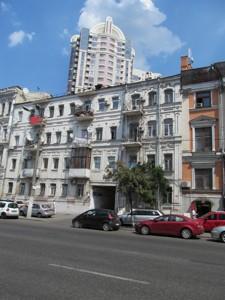 Офіс, Саксаганського, Київ, Z-1441510 - Фото