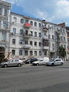 Офис, Саксаганского, Киев, Z-1441510 - Фото 9