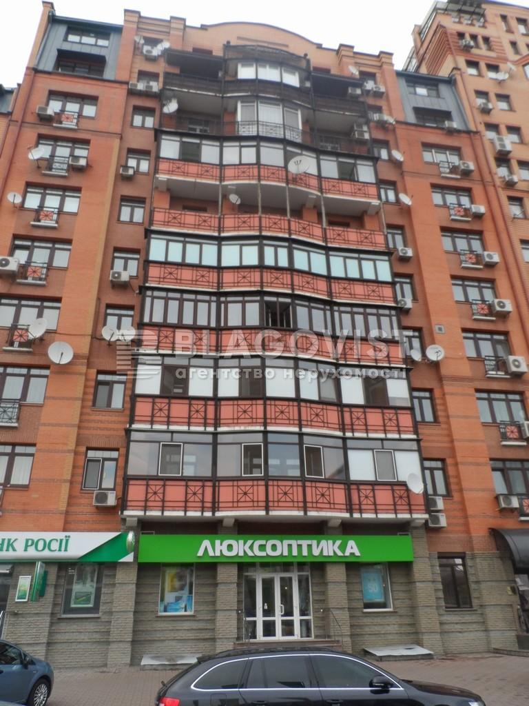 Квартира A-107526, Панаса Мирного, 14, Киев - Фото 1