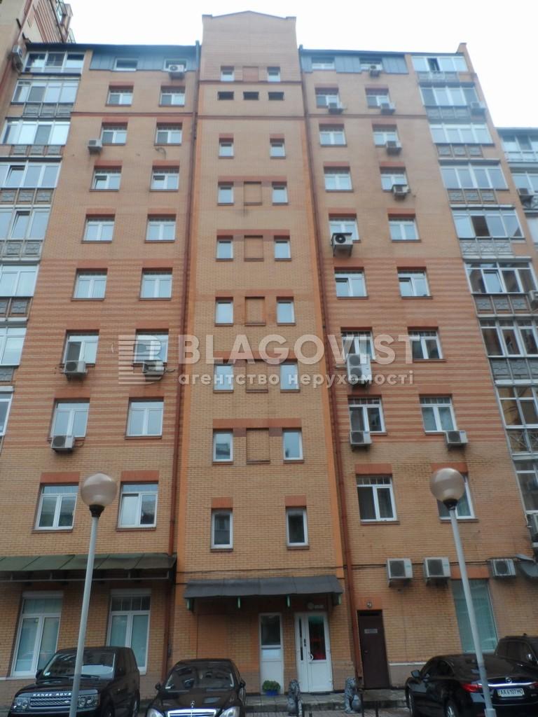 Квартира A-107526, Панаса Мирного, 14, Киев - Фото 3