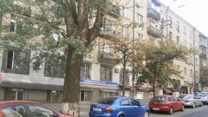 Квартира Пимоненко Николая, 4, Киев, Z-210746 - Фото
