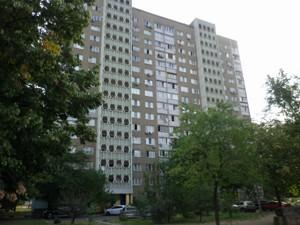 Квартира Драйзера Теодора, 6а, Киев, Z-584931 - Фото 19