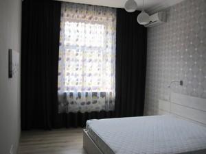 Квартира Воздвиженская, 48, Киев, A-104296 - Фото 9