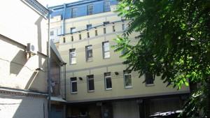 Нежитлове приміщення, H-36958, Нижній Вал, Київ - Фото 2