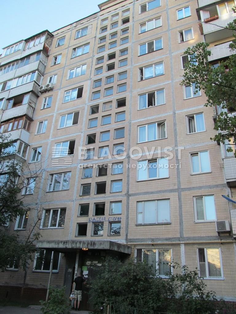 Квартира Z-622406, Шухевича Романа просп. (Ватутина Генерала просп.), 6а, Киев - Фото 1