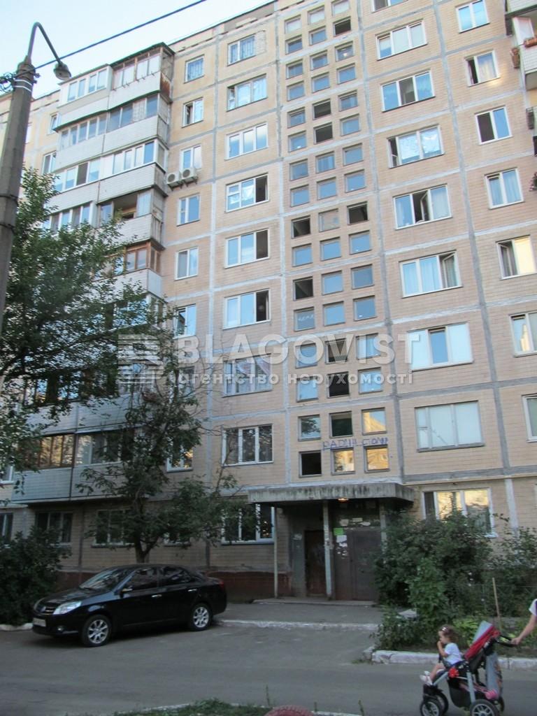 Квартира Z-622406, Шухевича Романа просп. (Ватутина Генерала просп.), 6а, Киев - Фото 2