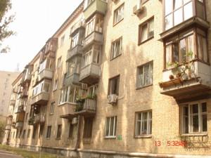 Квартира Сурикова, 4, Киев, D-36750 - Фото