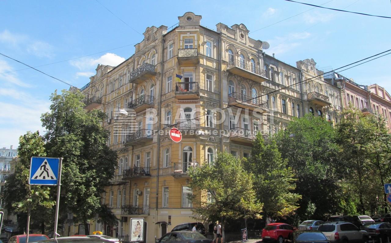 Квартира E-13824, Заньковецкой, 3/1, Киев - Фото 1