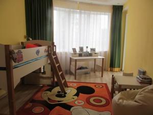Квартира Механизаторов, 2, Киев, A-104305 - Фото 9