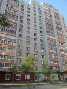Квартира Урлівська, 12, Київ, Z-1653437 - Фото3
