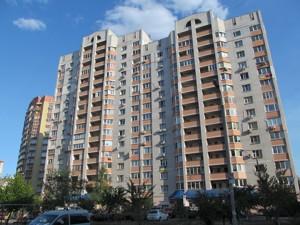 Квартира Урлівська, 12, Київ, Z-1653437 - Фото1