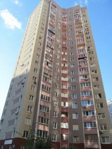 Квартира Урловская, 36, Киев, R-27366 - Фото 14