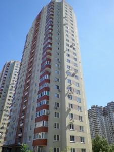Квартира Ахматовой, 28, Киев, Z-633918 - Фото3