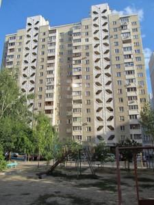 Квартира Урловская, 7, Киев, Z-163665 - Фото 15