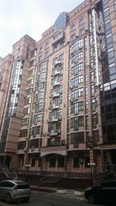 Квартира Паторжинского, 14, Киев, A-107340 - Фото 20